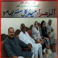 Zahra Medical Center