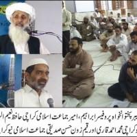 jamat islami News