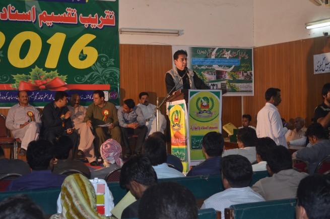 piara pakistan award