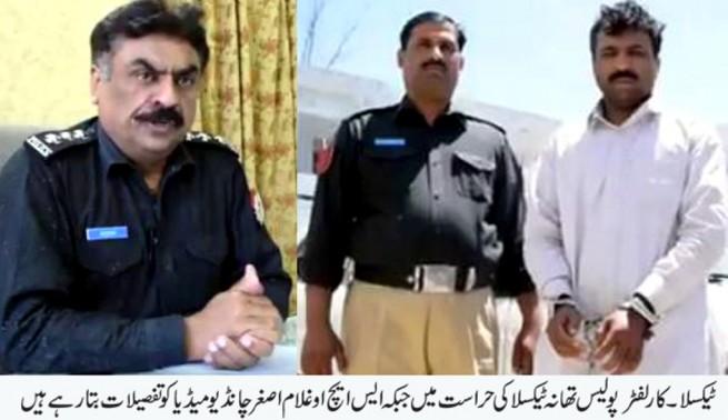 Car Lifter Arrested Taxila