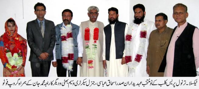 Press Club Tarnol Taxila
