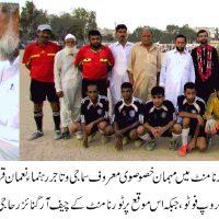 All Karachi S Nawab Shah Football Tournament