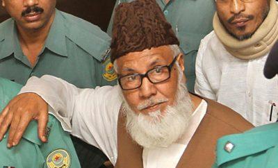 Amir Motiur Rahman