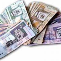 Arab Countries Remittances