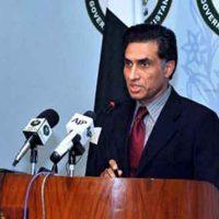 Azaz Ahmed Ch