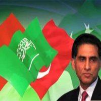 Azaz Chaudhry
