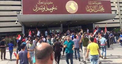 Baghdad Protest