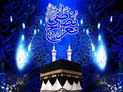 Beautiful Meraj Un Nabi