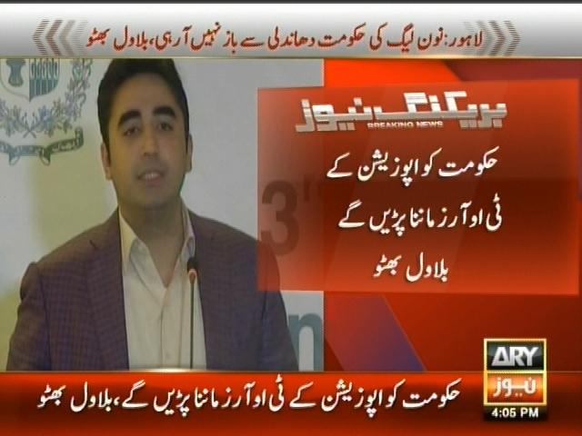 Bilawal Bhutto-Breaking News – Geo