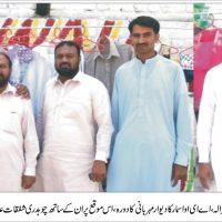 Choudhary Faisal Gujjar Meeting