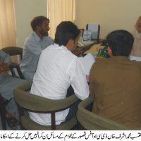 DCO Office Kasur