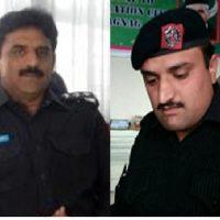 DSP and Muharar