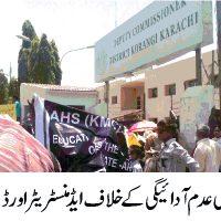 Deputy Commissioner Korangi Protest