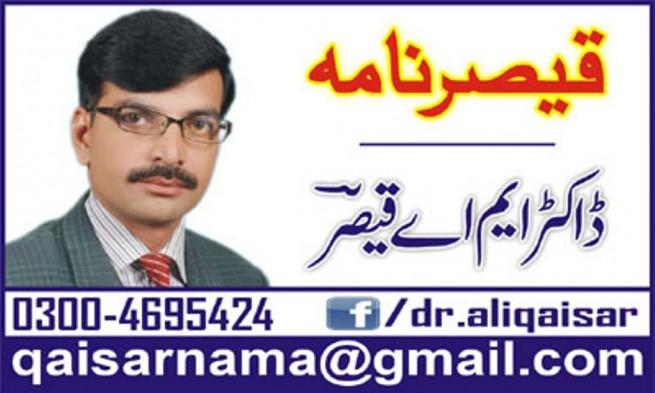 Dr MA Qaisar
