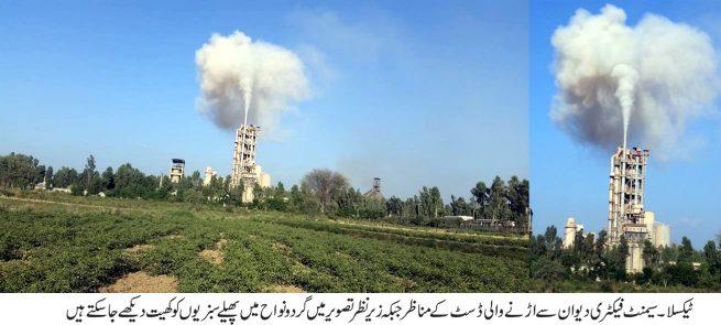 Dust Taxila