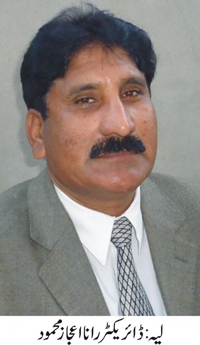 Ejaz Mehmood