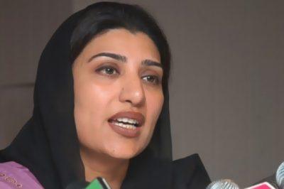 Farzana Raja