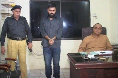 Gang Arrested
