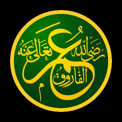Hazrat Umar (RA)