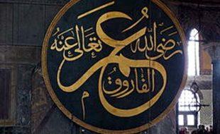 فاروق اعظم، مراد رسول کی دلکش تعبیر