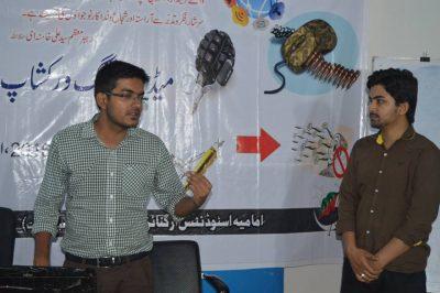ISO Media Workshop