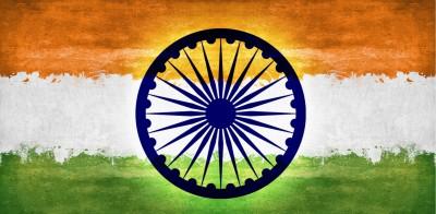 Indian lobby