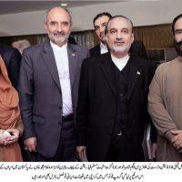 Iran Ambassador & Counsilate