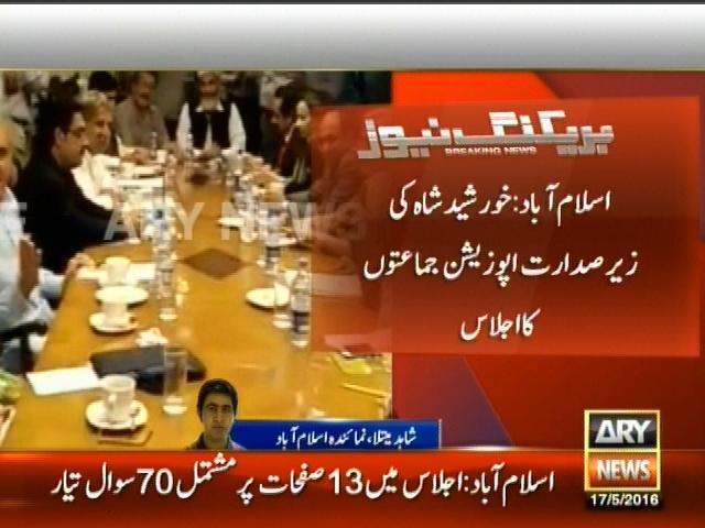 اسلام آباد: خورشید شاہ کی زیر صدارت اپوزیشن جماعتوں کا اجلاس