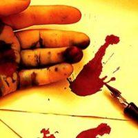 Journalist Murder