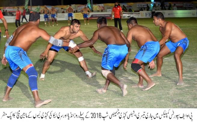 Kabaddi Cup