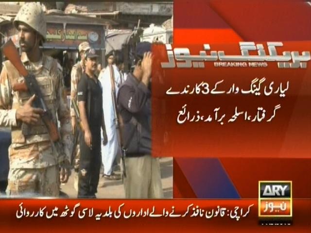 Karachi-Breaking News – Geo