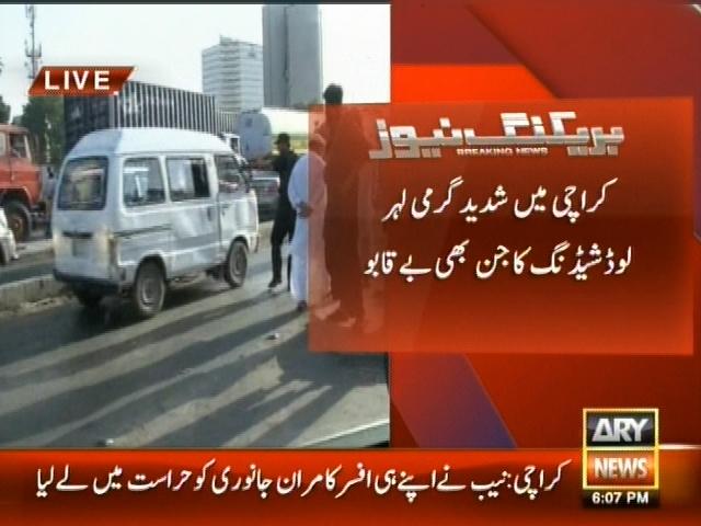 کراچی میں شدید گرمی کی لہر لوڈشہڈنگ کا جن بے قابو