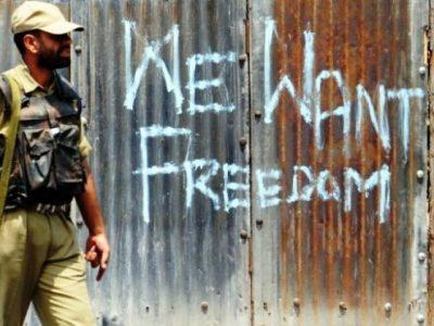 Kashmiri argument
