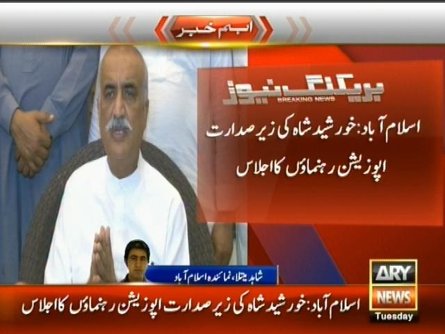 Khursheed Shah Meeting– Breaking News – Geo