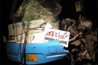 Lahore,