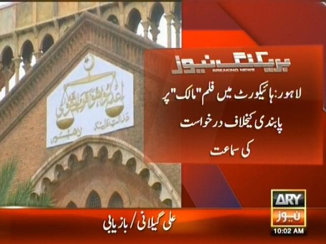 Lahore-Breaking News – Geo