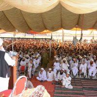 Maulana Atta ur Rehman Speech