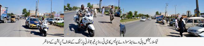Motorway Police Taxila