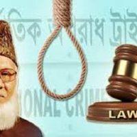 Moulana Motiur Rahman Nizami