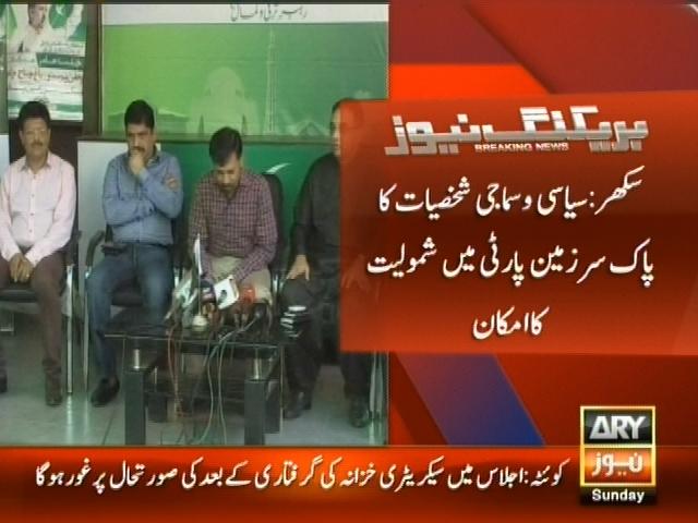 Mustafa Kamal– Breaking News – Geo