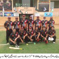 NBP T20 Tournament