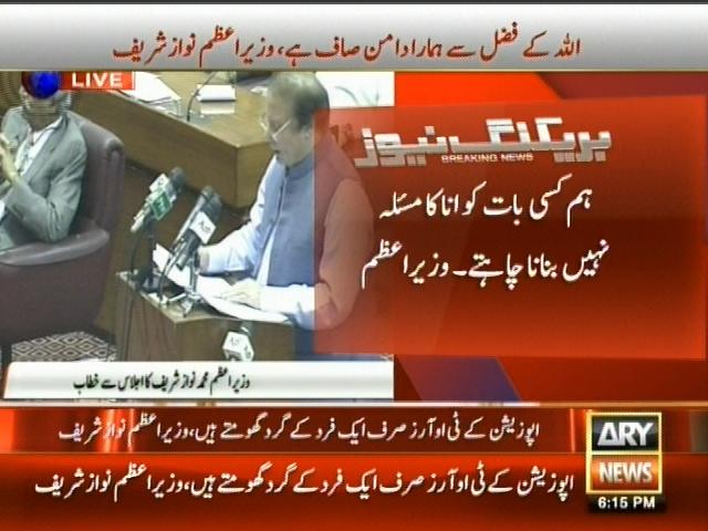 Nawaz Sharif-Breaking News – Geo