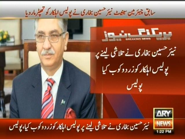 Nayyar Hussain Bukhari– Breaking News – Geo