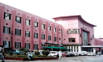 Nishtar Hospital
