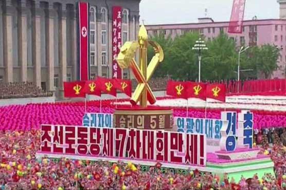 شمالی کوریا :حکمران جماعت کے تاریخی اجلاس کے اختتام پر ...