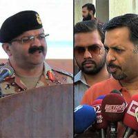 PSP Leaders and Rangers Meeting