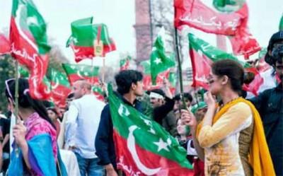 PTI Rally