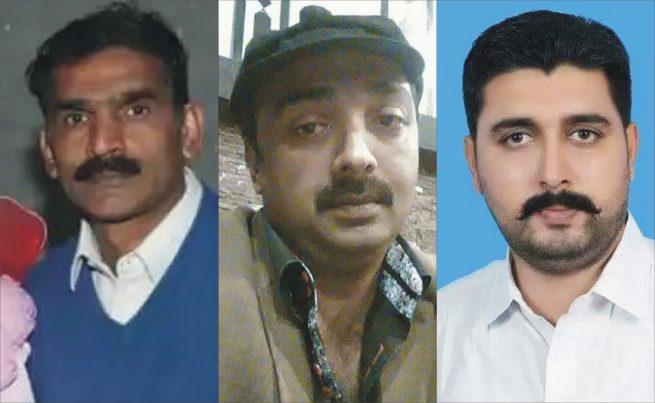 Pak Sar Zameen Party Members