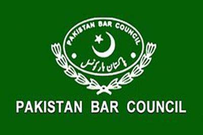 Pakistan Bar Council