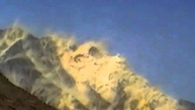 Pakistan Nuclear Explosion